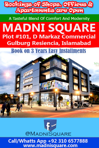 MOULINEX Boutique & (SERVICE CENTRE), Rawalpindi | Yellow Pages of