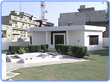 Major Akram Shaheed Library