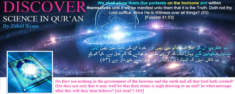 Discover Science in Quran